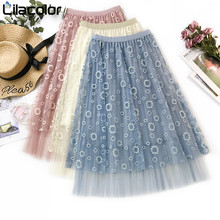 Floral Embroidery Women Mesh Skirts 2019 Spring Summer Long Skirt Blue Pink Girls Maxi Voile Tulle High Waist Lady