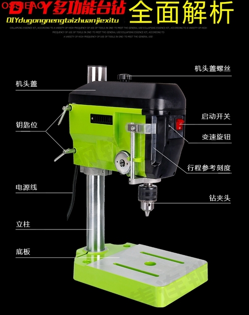 680W Precision miniature  drill drilling machine Bodhi Buddha beads metal plastic drilling power tools
