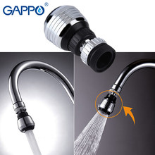 GAPPO faucet aerator attachment on the crane chrome Faucet Aerator rotatable Water Bubbler mixer Shower Nozzle Tap Connector(China)