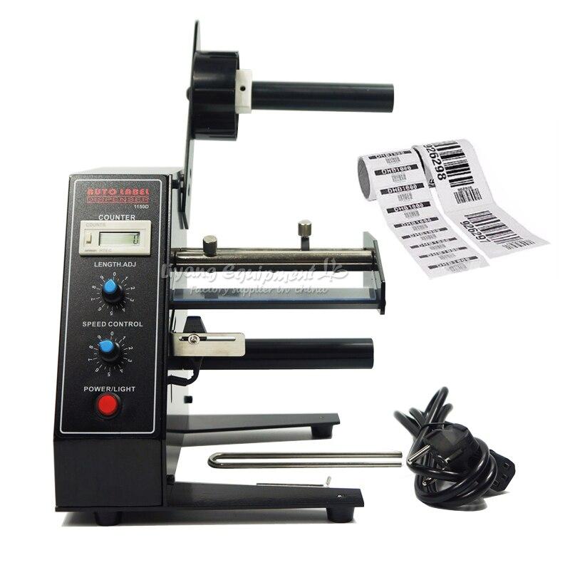 Automatic Label Dispenser AL-1150D Device Sticker 220V 50HZ x 100 automatic labeler dispenser label stripping machines labeler dispenser 250mm max dia