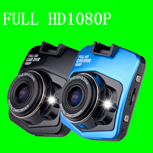 Original new car dvr auto camera dvrs parking recorder video registrator camcorder full hd 1080p night vision black box h.264