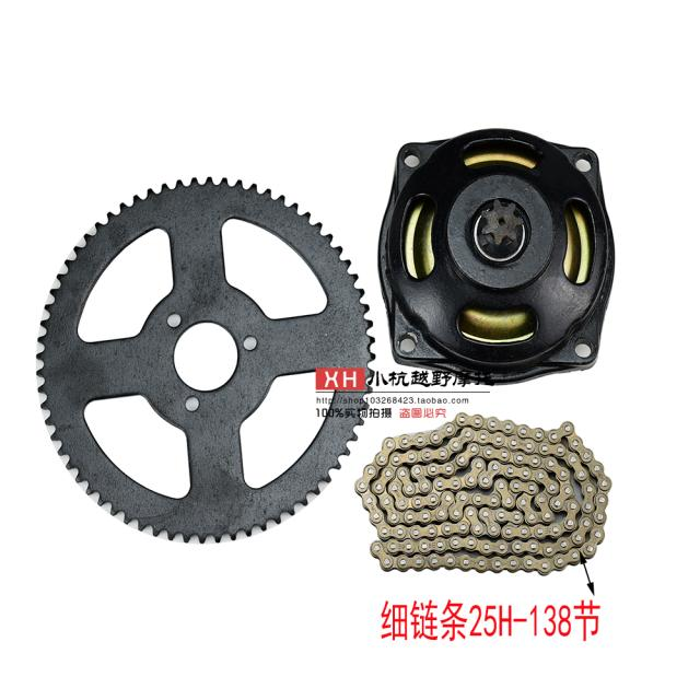 Mini Dirt Pocket Bike Rear Sprocket 68T 47cc 49cc H RS17
