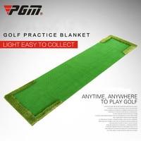 PGM Golf Green Indoor Golf Articles Push rod Exercise Blanket Convenient Environmental Golf Articles Gl008