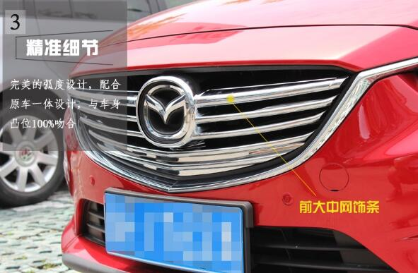 High quality ABS chrome car front grill frame cover, grill frame trim for Mazda 6 Atenza 2014-2016 chrome front hood grill cover trim for 2014 2015 mazda 6 atenza
