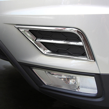 Free Shipping High Quality ABS Plastic Front Fog lamps cover Trim lamp shade For Tiguan MK2 2nd L