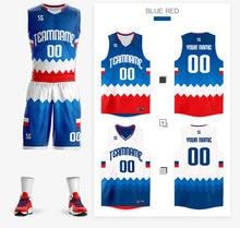 Двусторонний Мужской Молодежный баскетбольный костюм двухсторонний