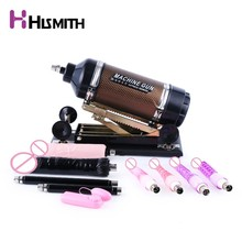 Hismith Golden Automatic Sex Machine with 6 different dildos Anal sex Retractable Love toys for women