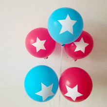 New five-pointed star balloons 50pcs/lot 12inch  2.8g round latex ballons inflatable baloons birthday party wedding supplies