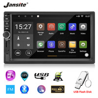 Jansite 7 inches Two din Car Radio Android 8.1 Player DVD 1080P Touch screen Bluetooth WIFI Dual Ingot player with U Flash Disk