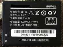 BL169 For Lenovo S560 A789 P70 P800  Batterie Bateria Batterij Accumulator аккумулятор для телефона ibatt bl169 для lenovo s560 a789 p70