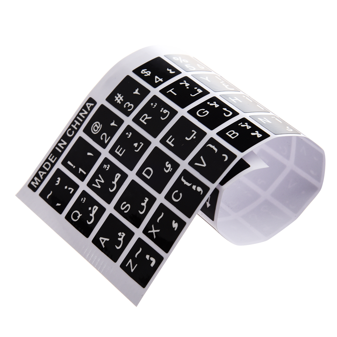 White Letters Arabic English Keyboard Sticker Decal Black For Laptop PC