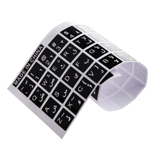 White Letters Arabic English Keyboard Sticker Decal Black for Laptop PC(China)