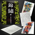 The New Chinese Lingrui Series 4 Figures Design Colorful Tattoo Book Sketch Manuscript  Good Design  A3(42cm*29.5cm)28 Pages Hot