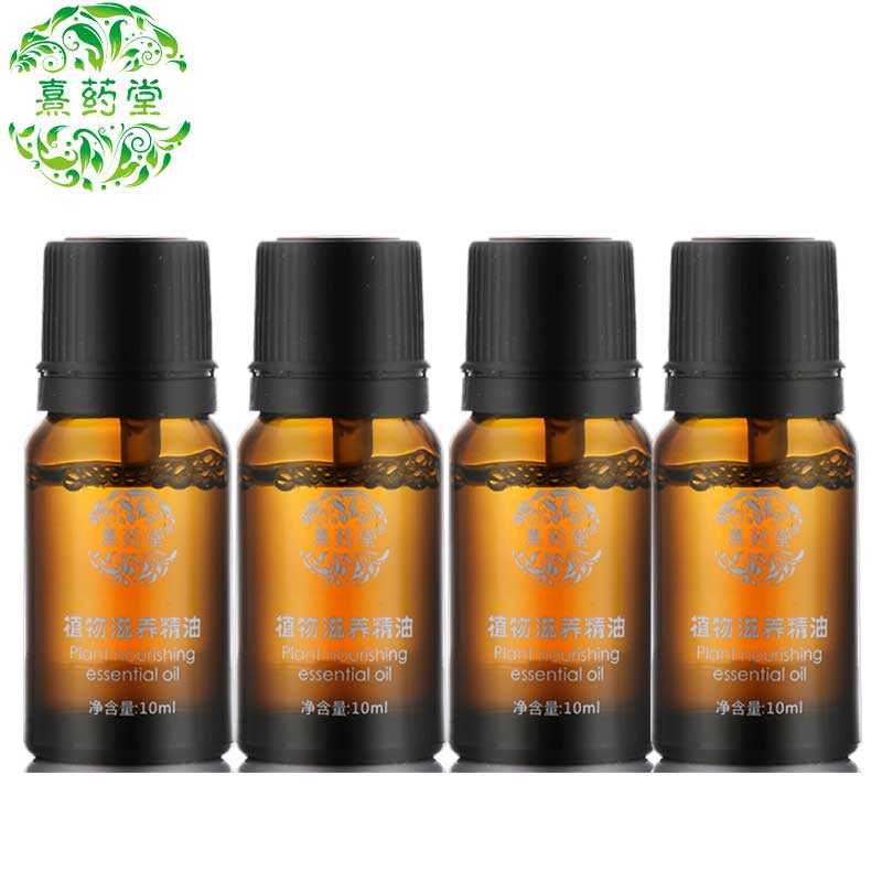 4pcs Body sexy Massage Oil Aphrodisiac Oil Perfume with Pheromones Exciter for Women and Men Orgasm Libido Enhancer Liquid Relax