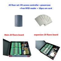 Лифт контроля доступа комплект 40 этажей, лифт Управление Лер + случае мощность + Бесплатная RFID считыватель + 10 шт. EM карты, sn: dt40_set