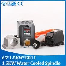 1.5kw Refrigerado Por Agua Eje Motor 1.5kw VFD y/Intervertebral y 65mm clamp & pump/pipe & 13 unids ER11 (1-7mm) para CNC Router