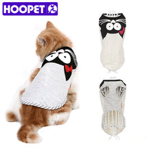 HOOPET Hund Nette Cartoon Weste Katze Pet Frühling Sommer T-shirt Kleidung Teddy Bichon(China)