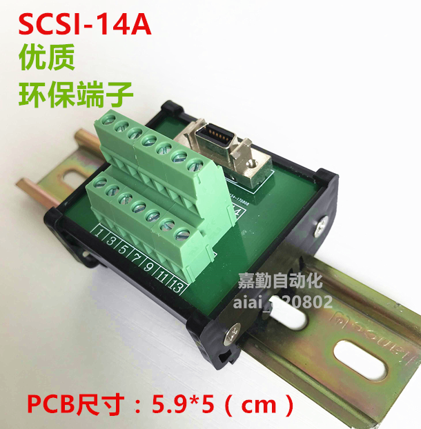 SCSI 14A CN2 Terminal Board Acquisition Card Transfer Board Relay Terminal Platform Connection Module Replace Linghua