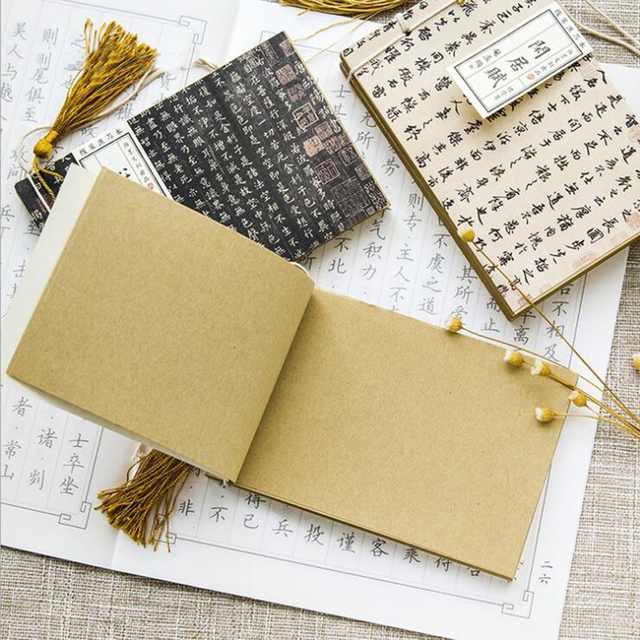 Ancient Chinese Character Decoration Blank Kraft Paper Planner