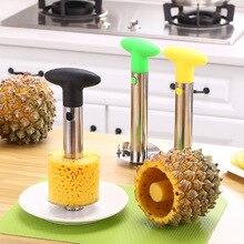 Практичный Нож для ананаса нож нержавеющая сталь поворачивается резка Core ножи Cut Parer фрукты слайсеры полезные кухня гаджеты