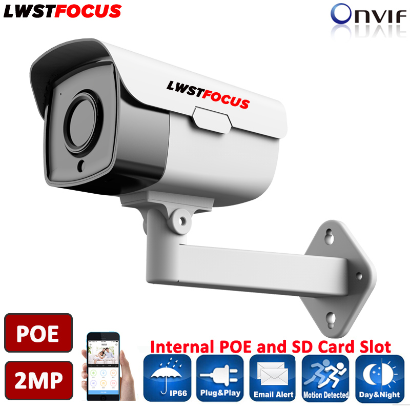 LWSTFOCUS 2MP IP Camera Bullet camera Full HD 1080P 2MP SONY IMX 323 P2P ONVIF Waterproof Night Vision 60M Security IP Cameras bullet camera tube camera headset holder with varied size in diameter