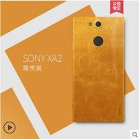 For Sony Xperia XA2 case Genuine Leather Natural Thin stick a skin Scratch proof fingerprint Cover for sony xperia xa 2 cover