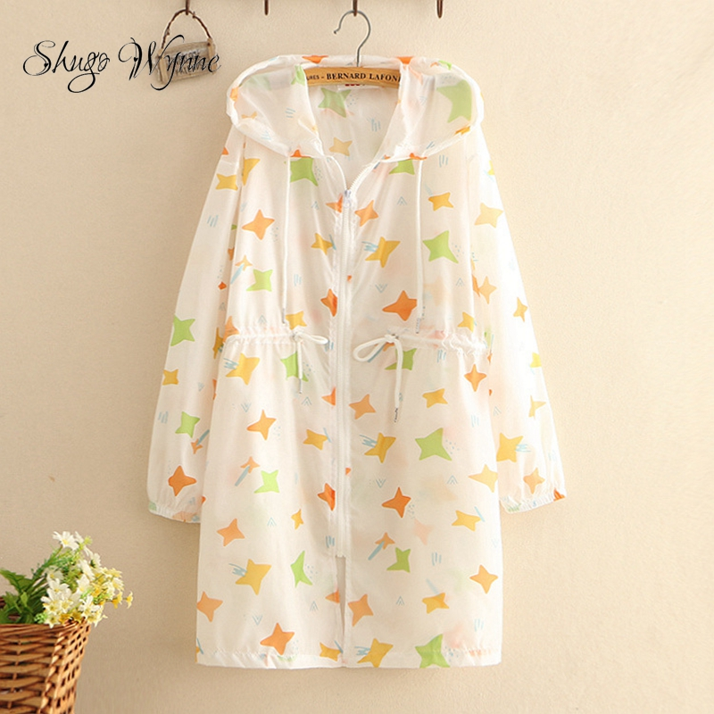 Shugo Wynne Hooded Sunscreen Jacket 2018 Summer New Women Preppy Style Star Ice Lolly Print Long Sleeve Coat Sunscreen Clothes