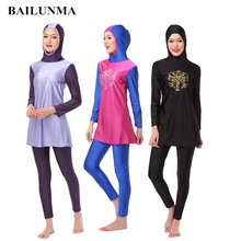 BAILUNMA Ladies Muslim Swimwear Islamic Women Modest Swimsuit Arabian Burkinis long sleeve Conservative Sport Two-piece B10H