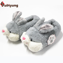 цена на Suihyung Winter Thermal Indoor Floor Shoes Cute Plush Cartoon Bunny PP Cotton Home Slippers Furry Warmth Slippers Cotton Shoes