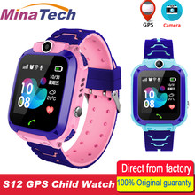 2019 GPS Smart Kid Watch Waterproof Baby Watch for Children SOS Call Location Finder Locator Tracker Anti Lost Monitor Kids Gift(China)
