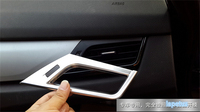 Lapetus Side Air Conditioning AC Vent Decoration Cover Trim 2 Pcs Fit For BMW 2 Series Gran Active Tourer F45 F46 2015 2019