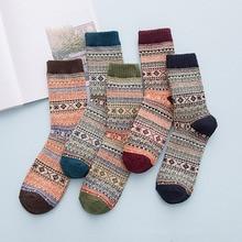 Ciepłe Grube Skarpetki Wool