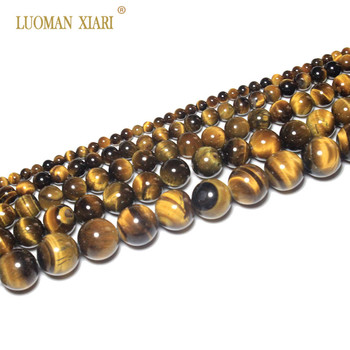 AAA+ 100% Natural Fine Tiger Eye Stone Round Loose Beads For Jewelry Making Diy Bracelet Necklace 4/6/8/10/12 mm Strand 15'' - discount item  35% OFF Fine Jewelry
