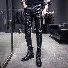 New Arrival motocykl Biker obcisłe spodnie mężczyźni Gothic moda Punk PU spodnie skórzane zamki hip hopowe czarne skórzane spodnie męskie