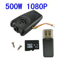 RC four-axis aircraft 1080P camera DFD F181 F183 H8C H12C remote control helicopter parts 500W high-definition camera