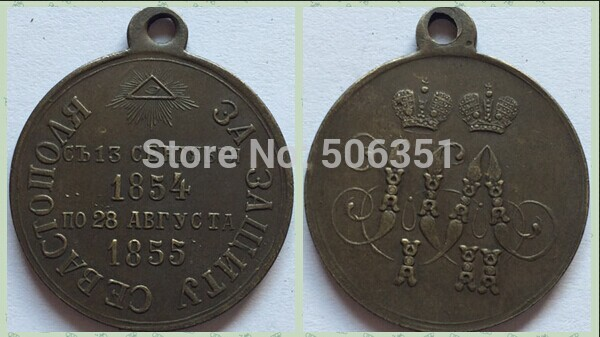 copper medal: wholesale Russian copper MEDALS type #30