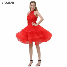 372a0681d28 Short Red Homecoming Dresses 2018 Ball Gown Halter Beaded Sequined Knee  Length 8th Grade Graduation For Prom Party Girls Gown