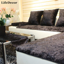 Фотография Simple modern European sofa cover high-grade leather sofa cushion towel jacket custom-made short plush fabric slip sofa covers
