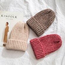 2019 New Design Spring Men Casual Hip-Hop Skullies Beanie Beanies Hats Caps Women Knitted Mohair Cap Solid Color Unisex Warm Hat цена в Москве и Питере