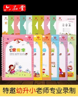 20pcs Number Stick Figure Regular Script Pen 3D Groove Calligraphy Copybook For Adult Exercises Calligraphy Practice Book