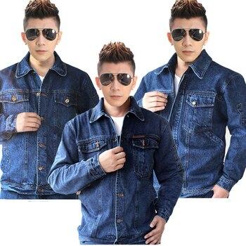 Спецодежда мужские и женские Рабочие комплекты одежды джинсовые куртки и брюки Заводская рабочая одежда Рабочая форма плюс размер S-4XL