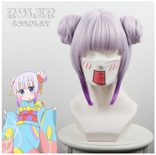 Miss Kobayashi's Dragon Maid Kanna Cosplay Wig light purple Double ponytail Full Short 35cm Cosplay Wig Carnival wigs
