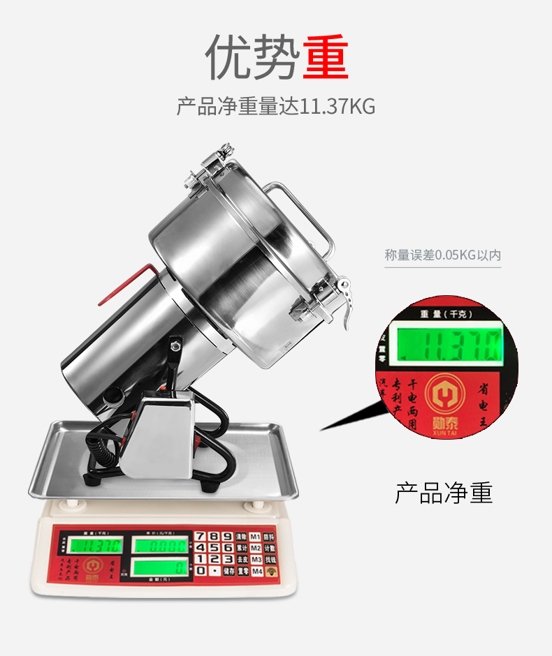 Grinder 4500G Chinese Herbal Medicine Grinder Grain Multi-grain Mill Powder Machine Super Fine Household Small Dry Grinding 8