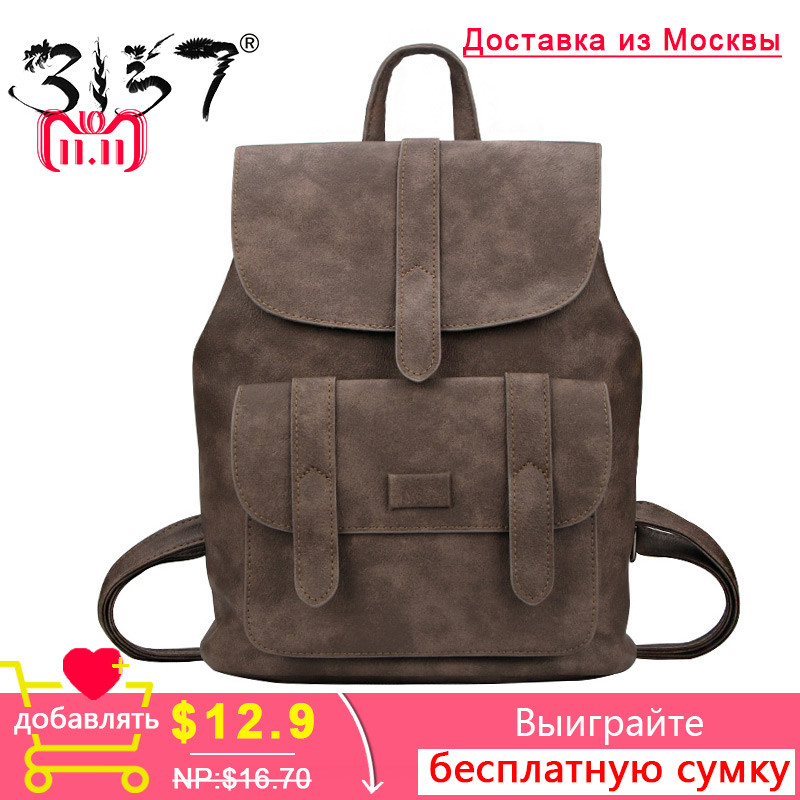 3157 Fashion Women PU Leather Backpack New Design School Bags for Teenage Girls High Quality Solid Vintage Casual Female Bag tegaote new design women backpack bags fashion mini bag with monkey chain nylon school bag for teenage girls women shoulder bags