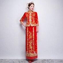 Dragon Gown Bride Wedding Dress Chinese Style Costume Phoenix Cheongsam Evening Dress Show Clothing Slim Qipao Suit Robe Rouge