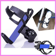 Baby Stroller Accessories Portable 360 Degree Cup Holder Children's Milk Bottle Rack Bicycle Water Bottle Support Frame Holder