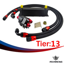 PQY STORE-UNIVERSAL 13 ROWS ENGINE OIL COOLER+ALUMINUM OIL FILTER/COOLER RELOCATION KIT+3X BLACK NYLON BRAIDED HOSE LINE+ADAPTER