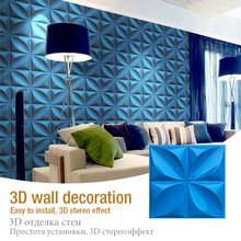 30x30cm 3D Art Wall Panel Wavy Rose Wood Carving Flower Curve Embossed Pearlescent Colorful Wedding Decor Wallpaper