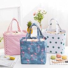 PACGOTH свежесть, изоляция холодные тюки Термальность оксфордская сумка для обеда Водонепроницаемый удобная сумка для отдыха милый Фламинго Cuctas сумка 1 шт