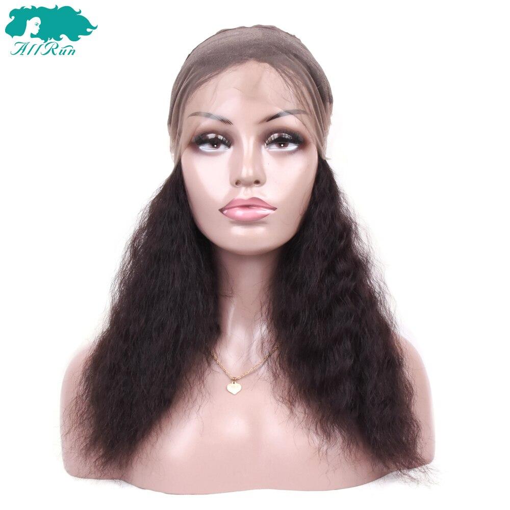 Allrun 360 Синтетические волосы на кружеве вьющиеся человеческих волос парики с ребенком волос естественной Цвет DIY часть Малайзии волос Синтет...